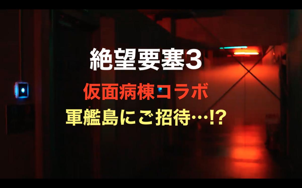 f:id:Tokyo-amuse:20200206214421p:plain