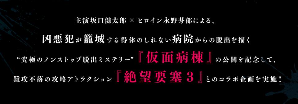 f:id:Tokyo-amuse:20200206214628p:plain