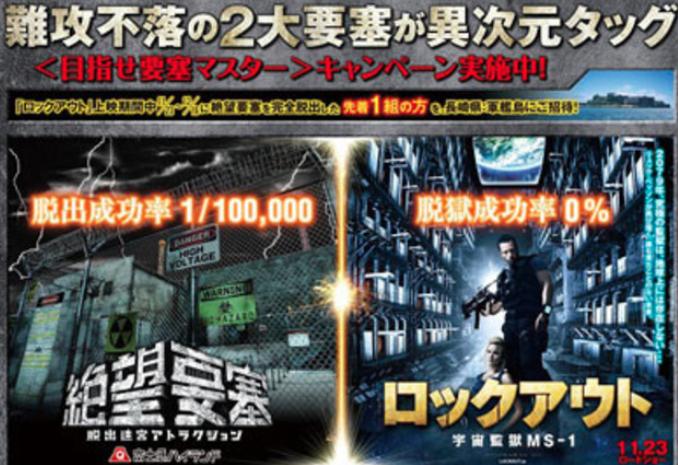 f:id:Tokyo-amuse:20200206221840p:plain