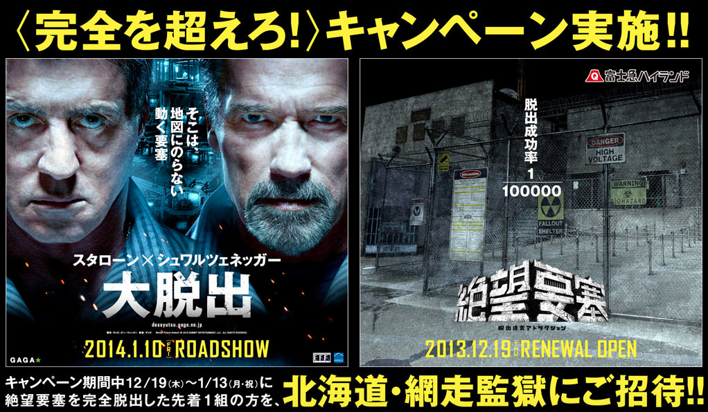 f:id:Tokyo-amuse:20200207092044p:plain