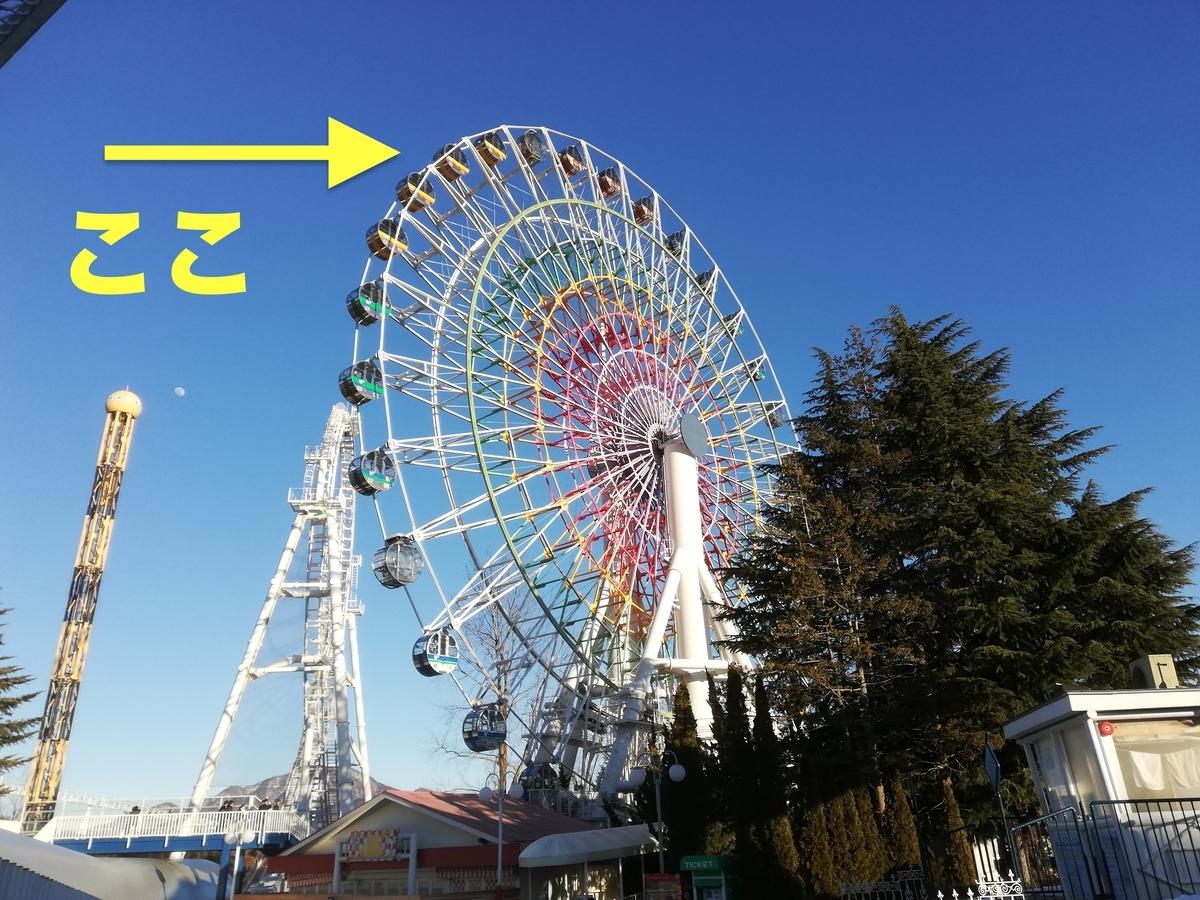 f:id:Tokyo-amuse:20200208231320j:plain