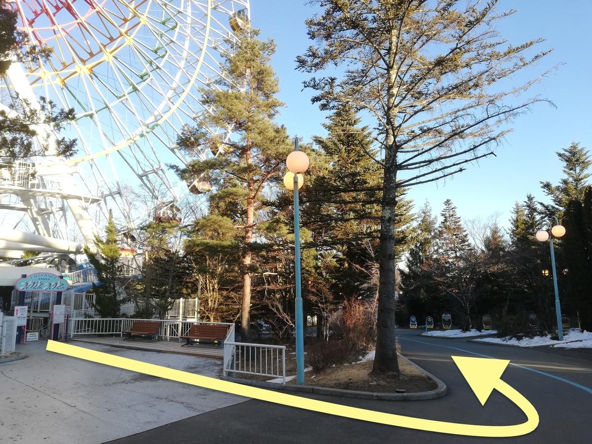 f:id:Tokyo-amuse:20200208233014j:plain
