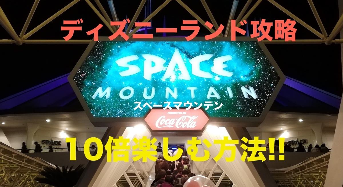 f:id:Tokyo-amuse:20200216222128j:plain