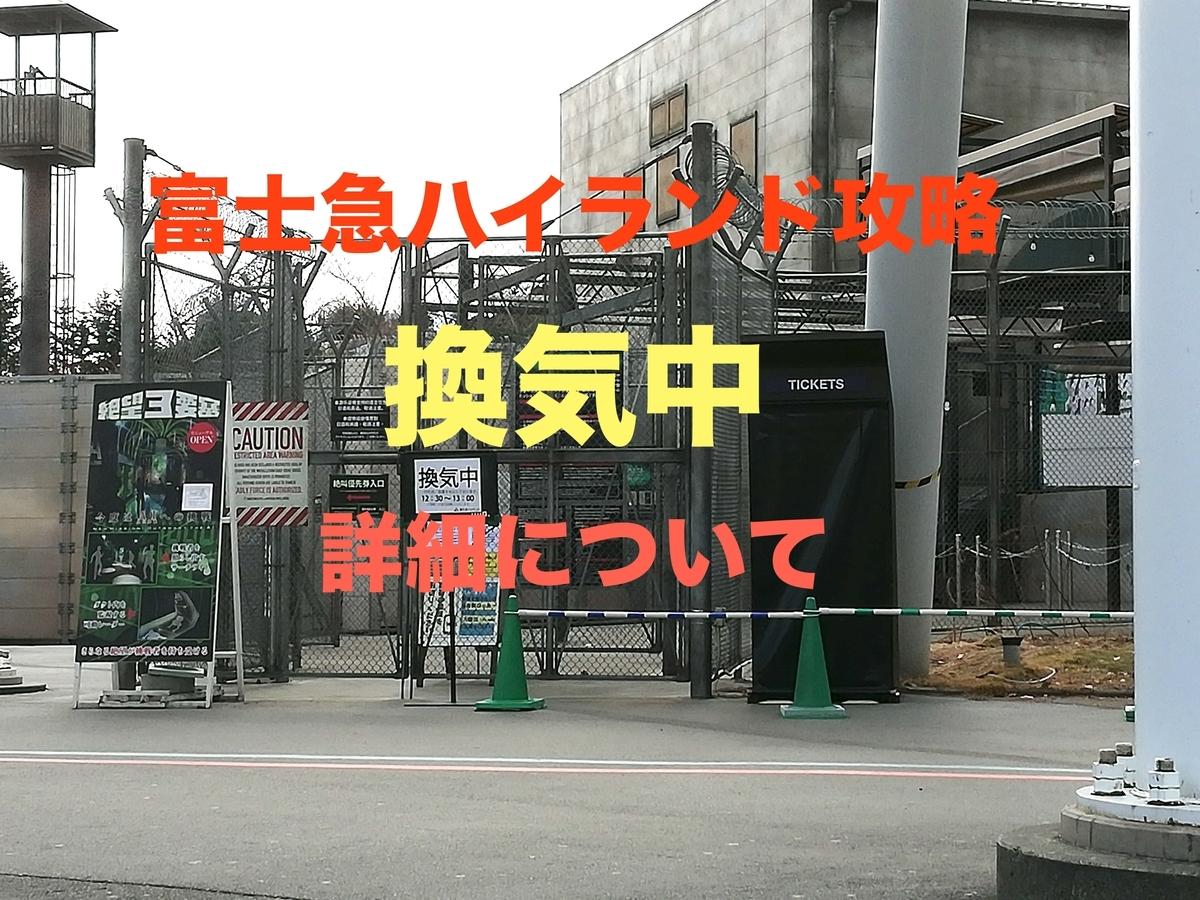 f:id:Tokyo-amuse:20200220230814j:plain
