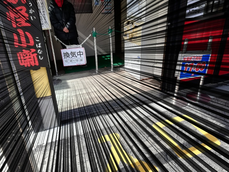 f:id:Tokyo-amuse:20200220232303j:plain