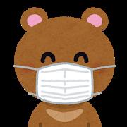 f:id:Tokyo-amuse:20200221000219p:plain
