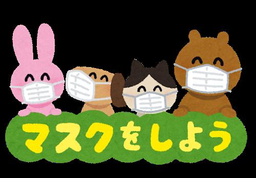 f:id:Tokyo-amuse:20200221000246p:plain