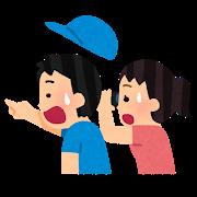 f:id:Tokyo-amuse:20200221000446p:plain