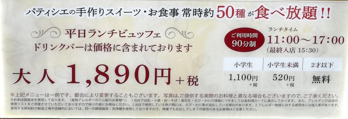 f:id:Tokyo-amuse:20200221204857j:plain