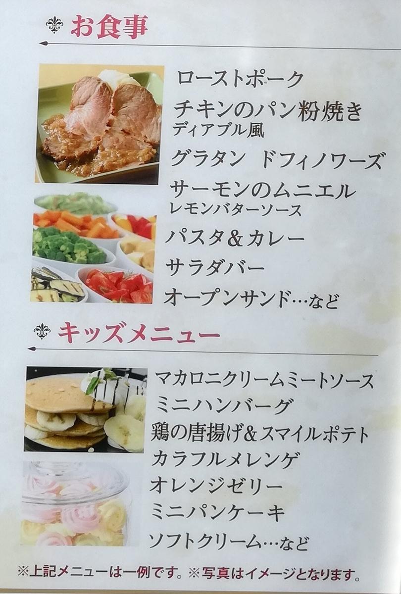 f:id:Tokyo-amuse:20200221205952j:plain