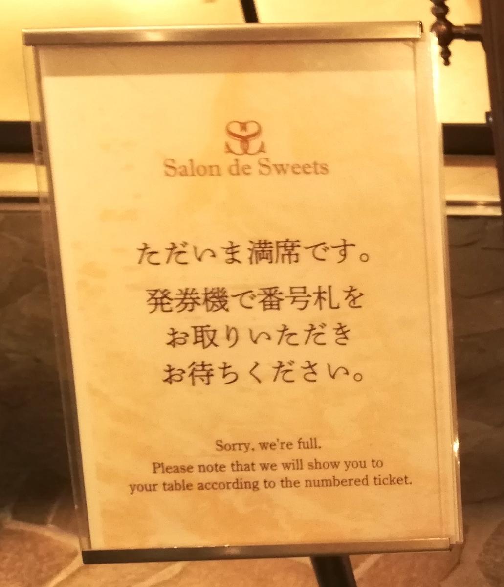f:id:Tokyo-amuse:20200221211108j:plain