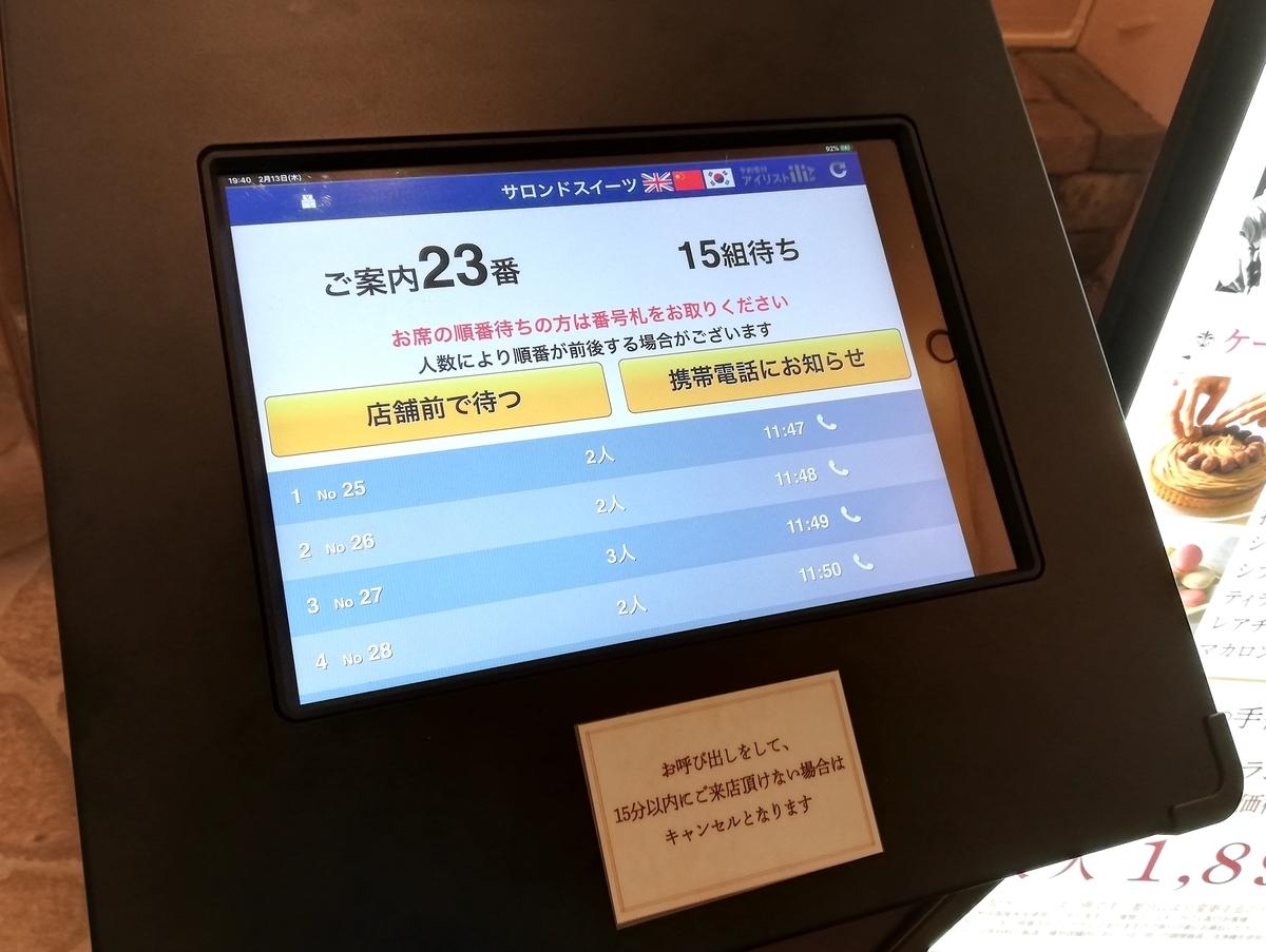 f:id:Tokyo-amuse:20200221211125j:plain