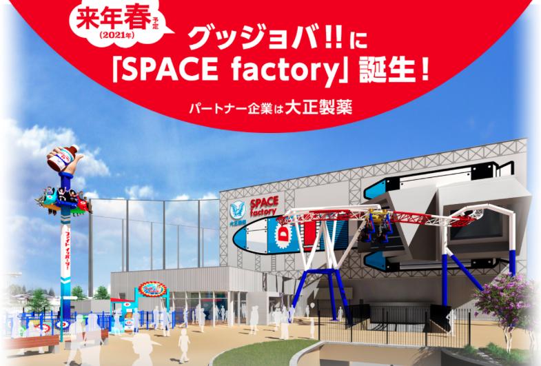 f:id:Tokyo-amuse:20200319233246p:plain