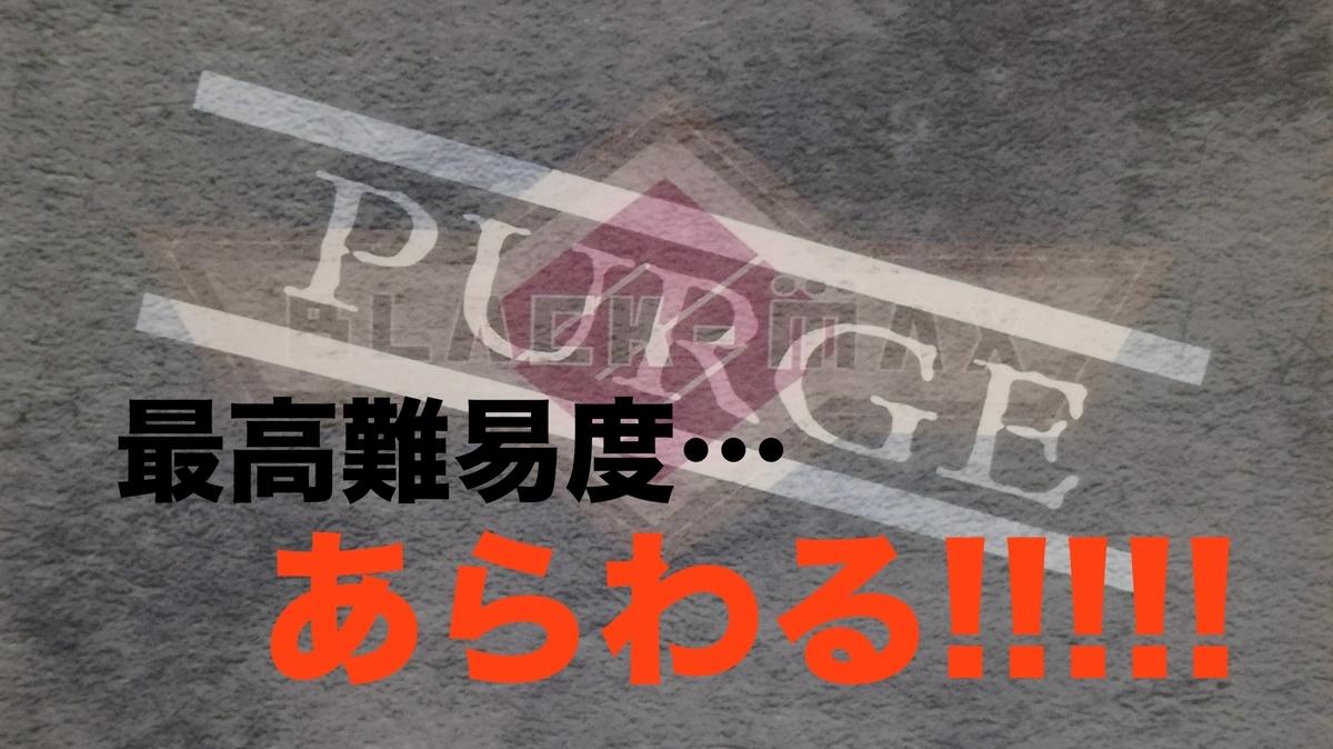 f:id:Tokyo-amuse:20200329182317j:plain