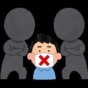 f:id:Tokyo-amuse:20200329184614p:plain