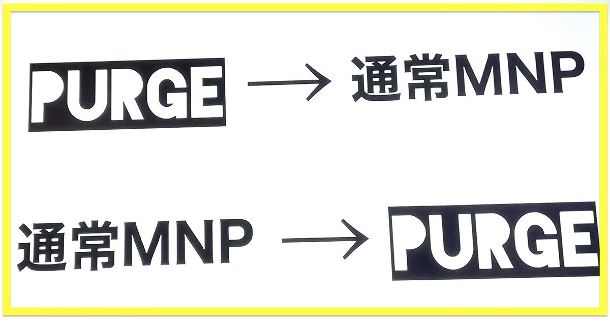 f:id:Tokyo-amuse:20200329191002j:plain