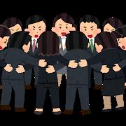 f:id:Tokyo-amuse:20200329191742p:plain