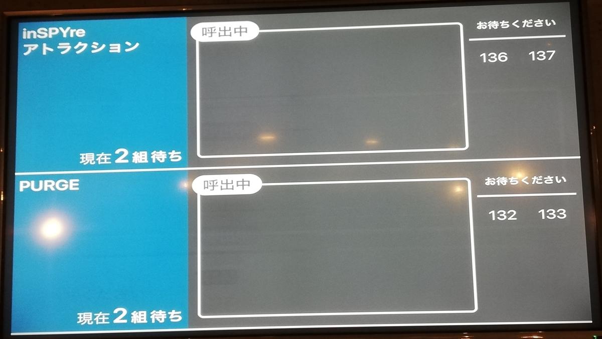 f:id:Tokyo-amuse:20200329192200j:plain
