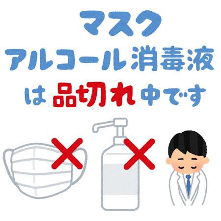 f:id:Tokyo-amuse:20200422221847j:plain