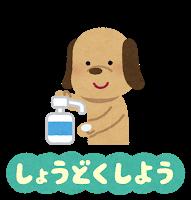 f:id:Tokyo-amuse:20200422225735p:plain