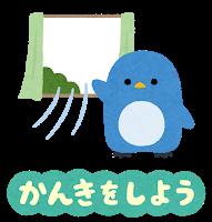 f:id:Tokyo-amuse:20200422233255p:plain