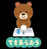 f:id:Tokyo-amuse:20200422233314p:plain