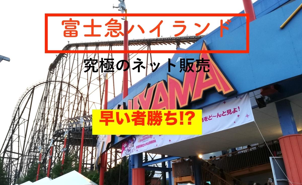 f:id:Tokyo-amuse:20200423220805j:plain