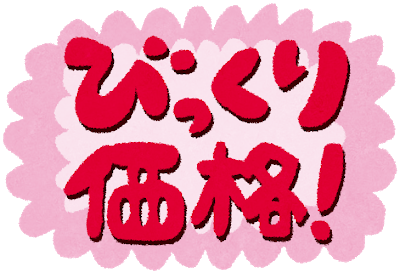 f:id:Tokyo-amuse:20200423222414p:plain