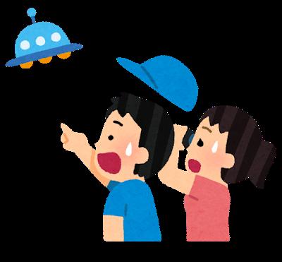 f:id:Tokyo-amuse:20200423222437p:plain