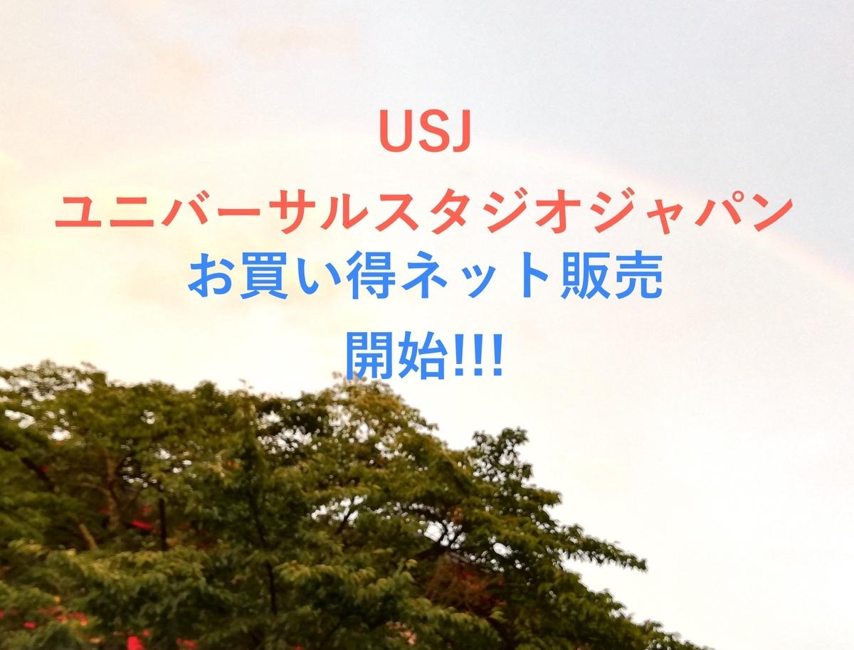 f:id:Tokyo-amuse:20200429095349j:plain