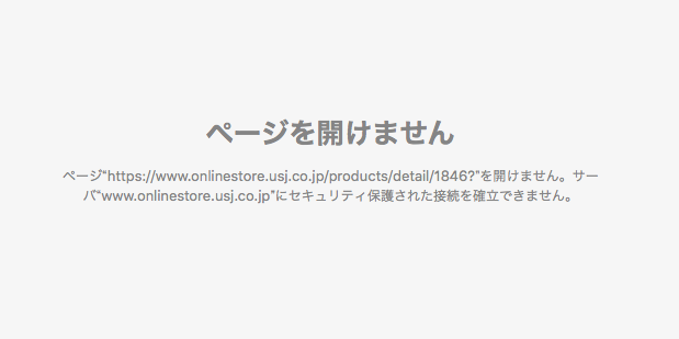 f:id:Tokyo-amuse:20200429101136p:plain