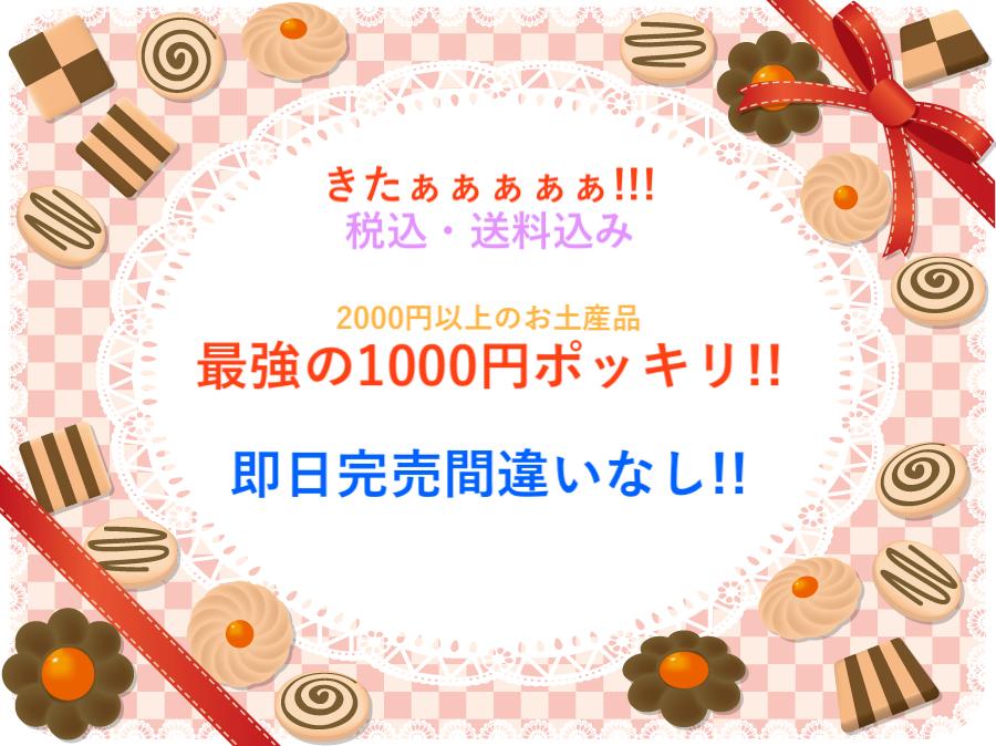 f:id:Tokyo-amuse:20200501161543p:plain