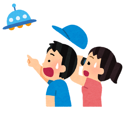 f:id:Tokyo-amuse:20200501202845p:plain