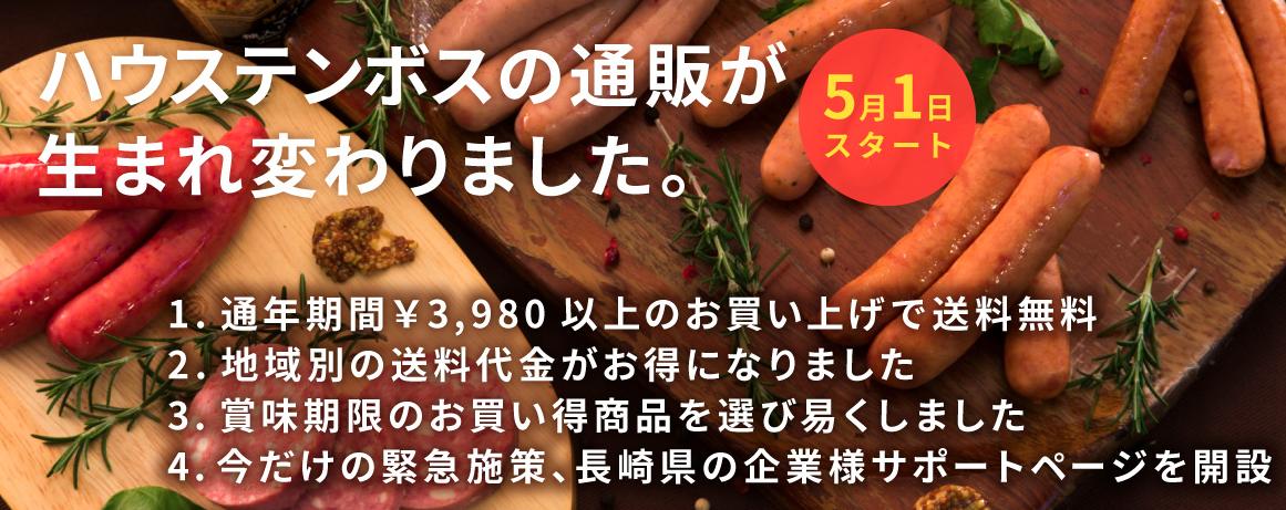 f:id:Tokyo-amuse:20200501203046p:plain