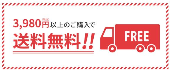 f:id:Tokyo-amuse:20200501203138p:plain