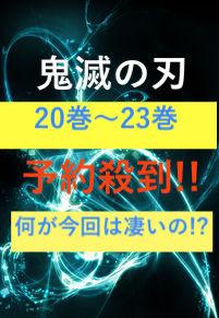 f:id:Tokyo-amuse:20200509183402j:plain