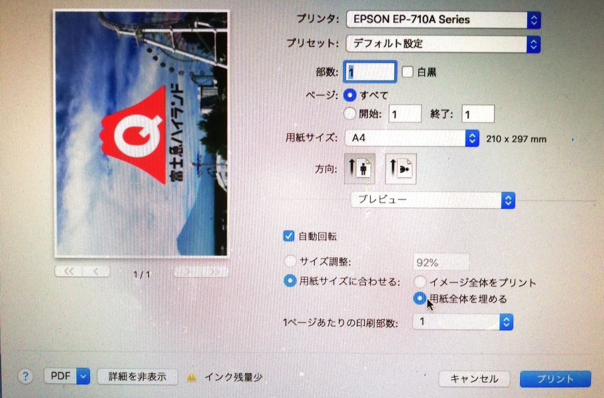 f:id:Tokyo-amuse:20200510224122j:plain