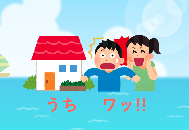 f:id:Tokyo-amuse:20200510225633p:plain