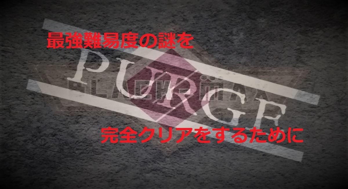 f:id:Tokyo-amuse:20200701074917j:plain