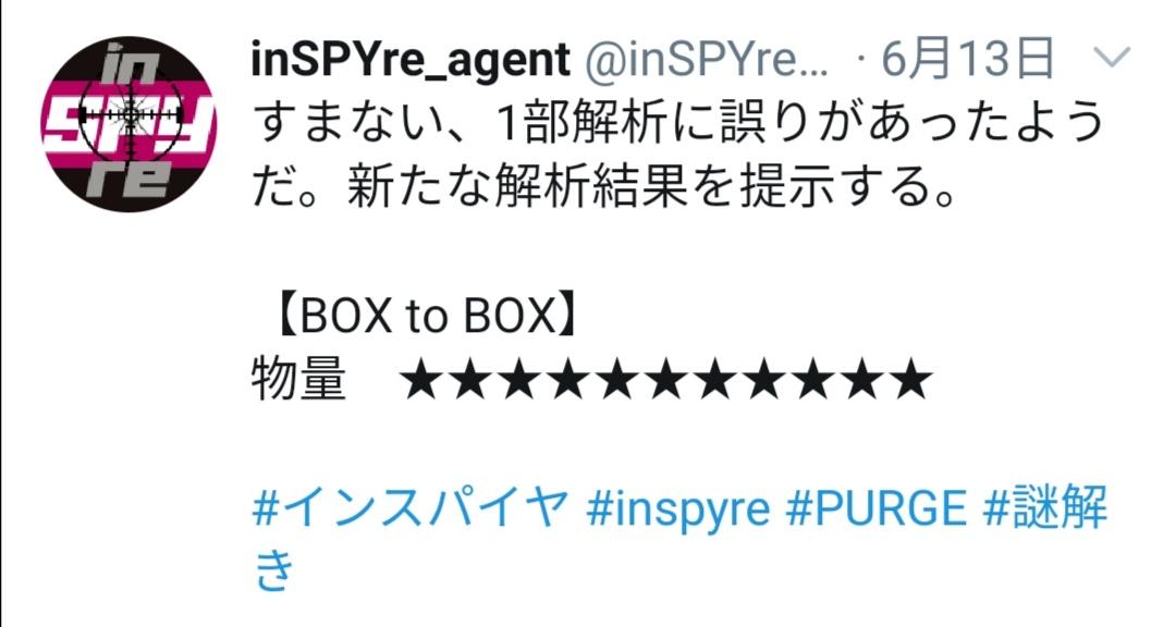 f:id:Tokyo-amuse:20200701082711j:plain