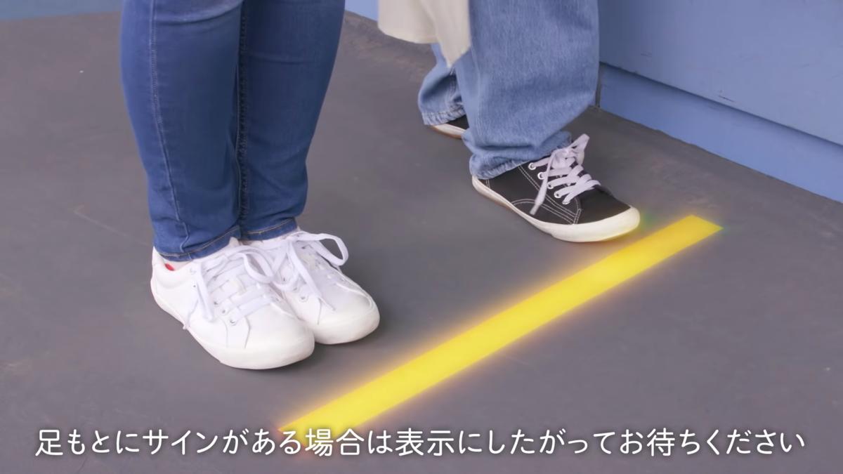 f:id:Tokyo-amuse:20200706201504p:plain