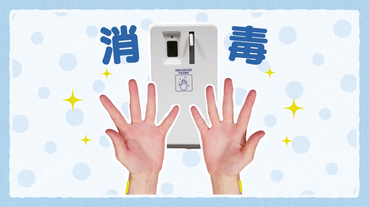 f:id:Tokyo-amuse:20200706201540p:plain