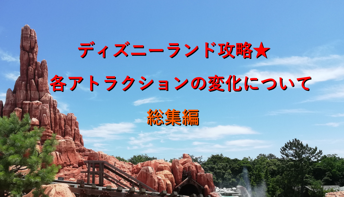 f:id:Tokyo-amuse:20200709181053p:plain