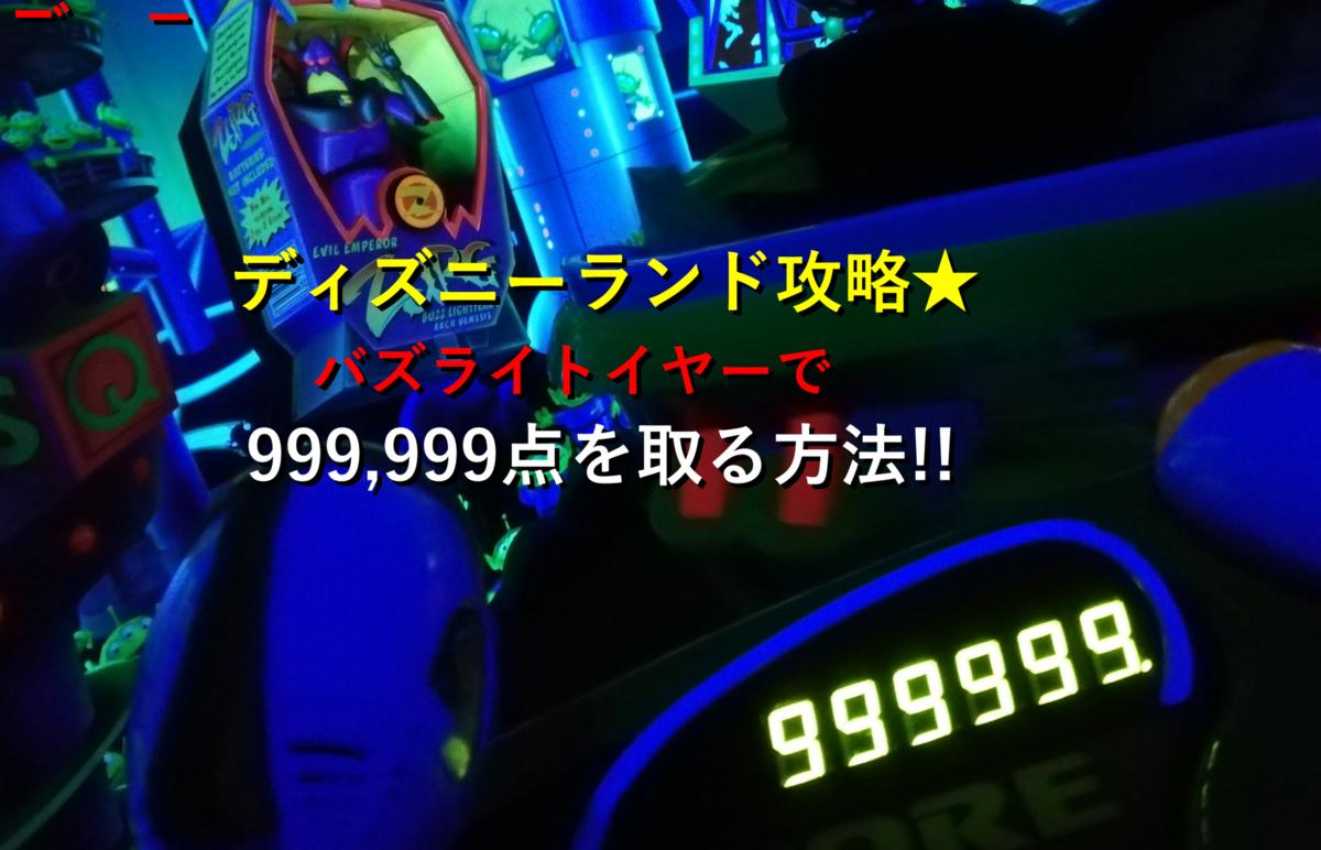 f:id:Tokyo-amuse:20200721094343p:plain