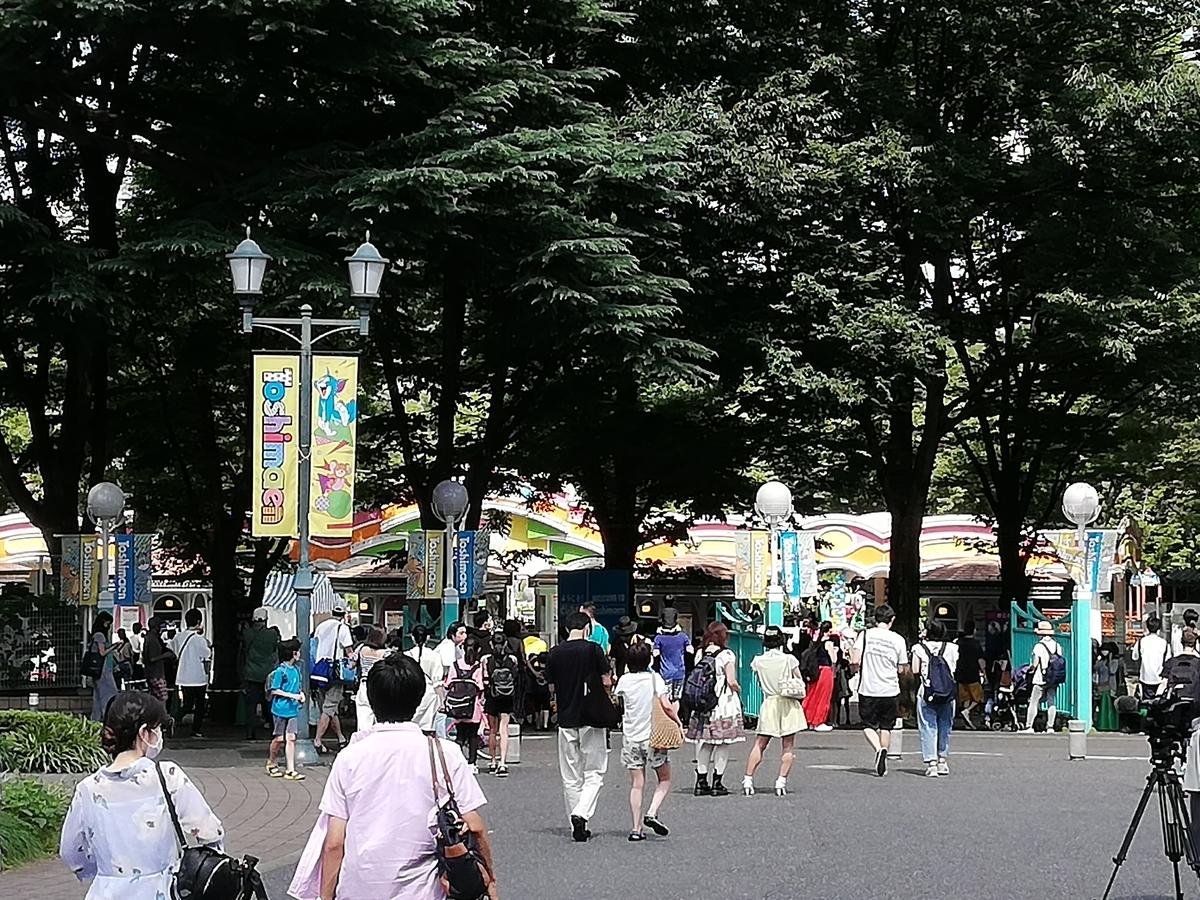 f:id:Tokyo-amuse:20200802225137j:plain