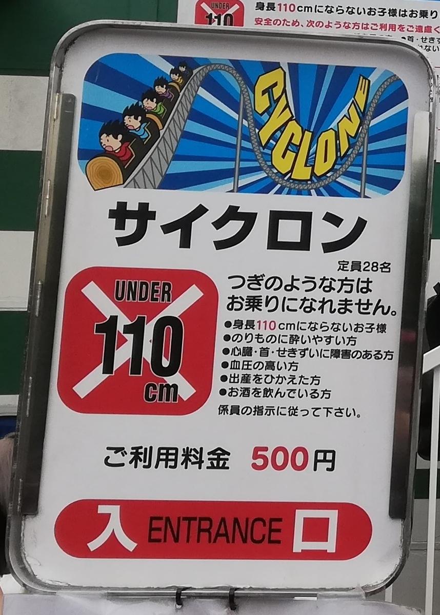 f:id:Tokyo-amuse:20200802232413j:plain