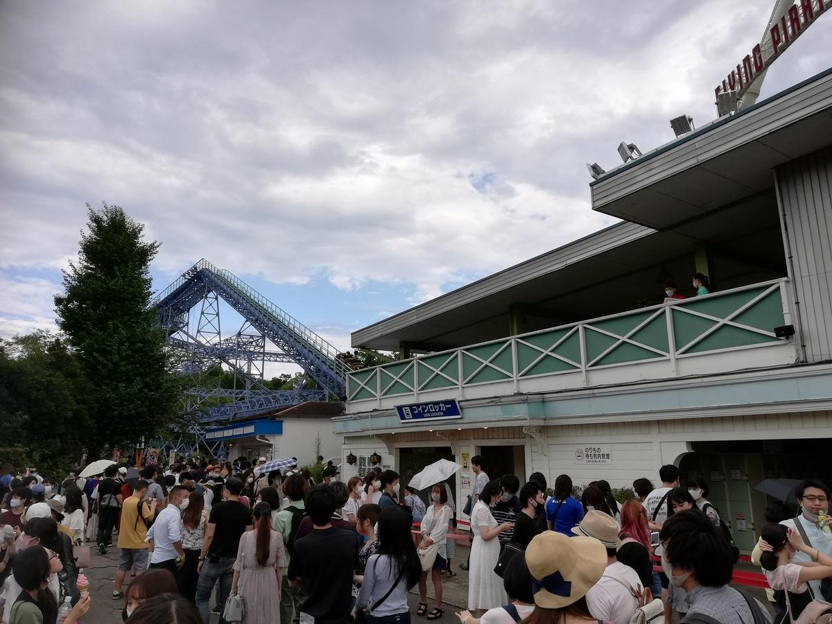 f:id:Tokyo-amuse:20200802232723j:plain