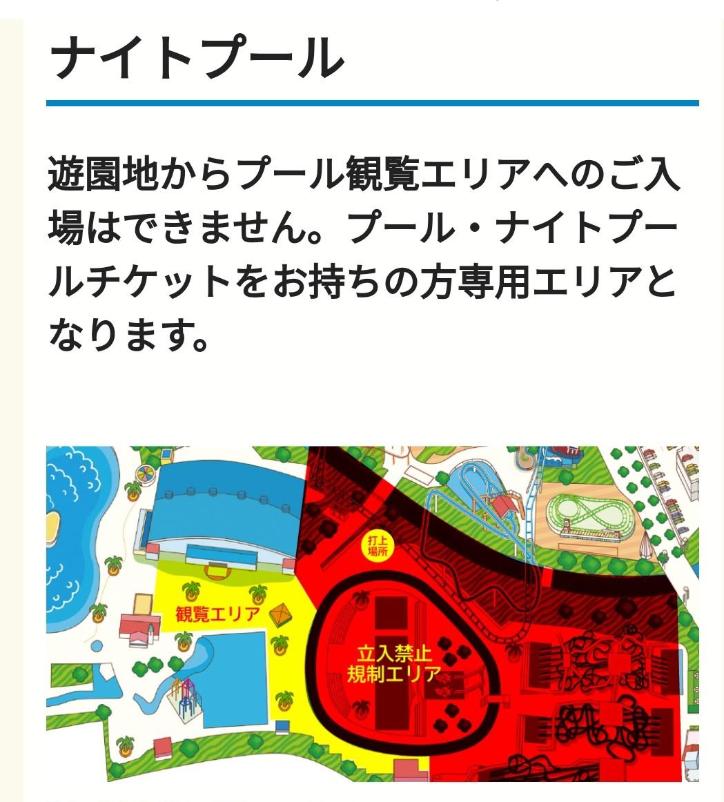 f:id:Tokyo-amuse:20200802235731j:plain