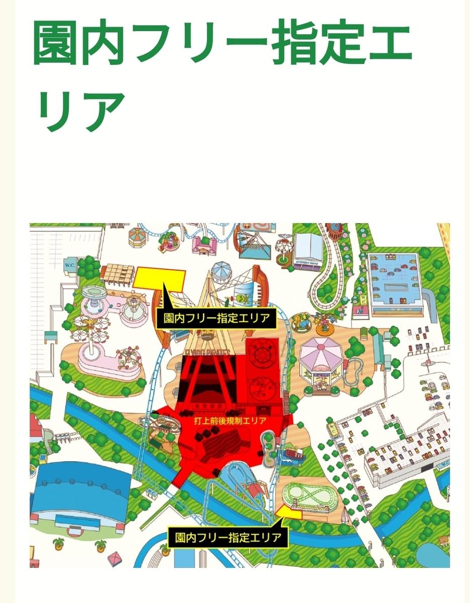f:id:Tokyo-amuse:20200803000806j:plain