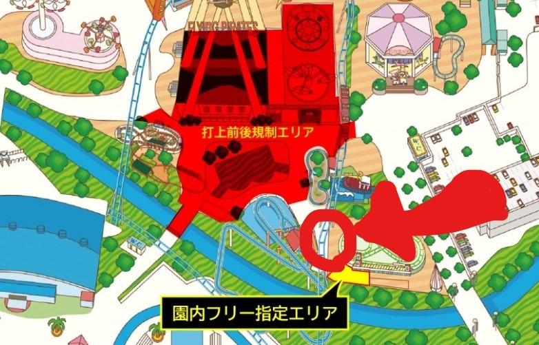 f:id:Tokyo-amuse:20200803004157j:plain